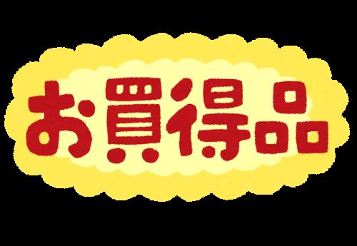 特売品!岐阜県産あきたこまち 令和2年産 10Kg×2袋 送料別