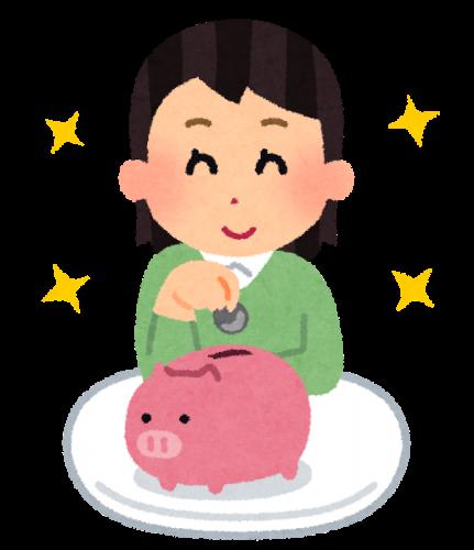 生活応援! 岐阜県産みつひかり 令和2年産 10Kg×2袋 送料別