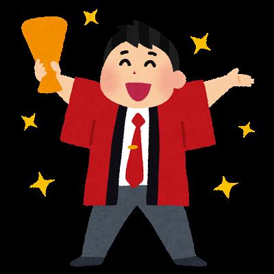 特売品!岐阜県産ひとめぼれ 令和2年産 10Kg 送料込み