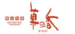 【公式】 サプライズ[イラスト(キャラクター・写真)ケーキ専門店「菓の香(かのか)」