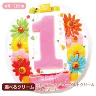 デコ盛りHappy 1st birthdaycake【4号 12cm】1人〜3人用