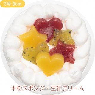 ワンコケーキ【3号 9cm】室内犬用