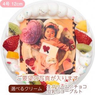 写真ケーキ(フォトケーキ)【4号 12cm】1人〜3人用