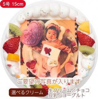 写真ケーキ(フォトケーキ)【5号 15cm】3人〜5人用