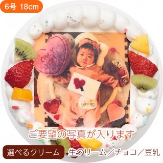 写真ケーキ(フォトケーキ)【6号 18cm】4人〜8人用