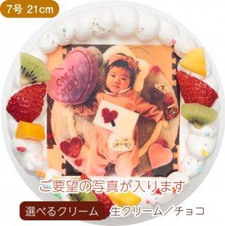 写真ケーキ(フォトケーキ)【7号 21cm】8人〜12人用