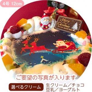 クリスマスフォトケーキ【4号 12cm】1人〜3人用