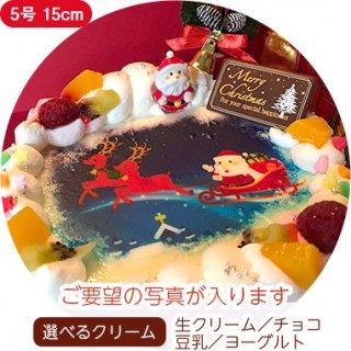 クリスマスフォトケーキ【5号 15cm】3人〜5人用