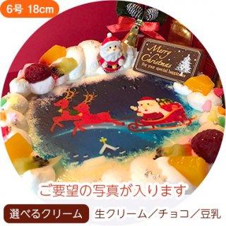 クリスマスフォトケーキ【6号 18cm】4人〜8人用