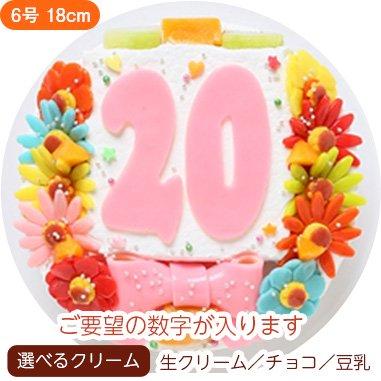 デコ盛 Happy Number birthdaycake【6号 18cm】4人〜8人用