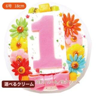 デコ盛りHappy 1st birthdaycake【6号 18cm】4人〜8人用