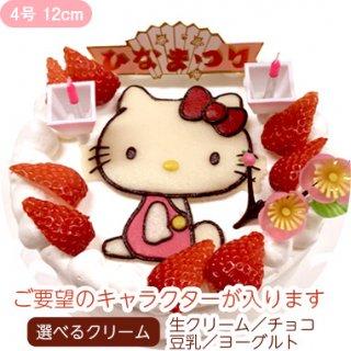 キャラクターひなまつりケーキ【4号 12cm】1人〜3人用