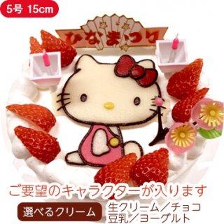 キャラクターひなまつりケーキ【5号 15cm】3人〜5人用