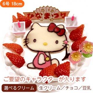 キャラクターひなまつりケーキ【6号 18cm】4人〜8人用
