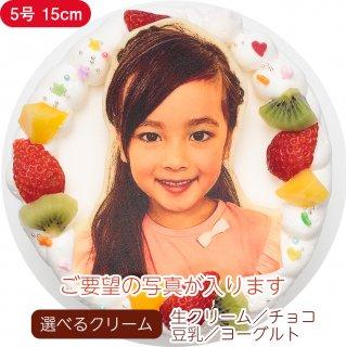 ポップアップフォトケーキ【5号 15cm】3人〜5人用