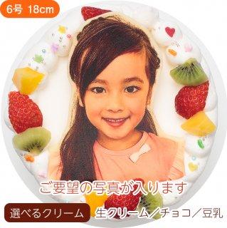 ポップアップフォトケーキ【6号 18cm】4人〜8人用