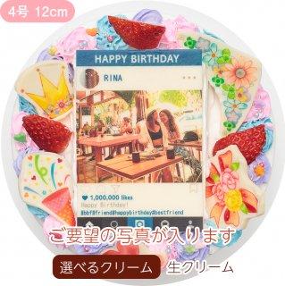 インスタフォトケーキ【4号 12cm】1人〜3人用