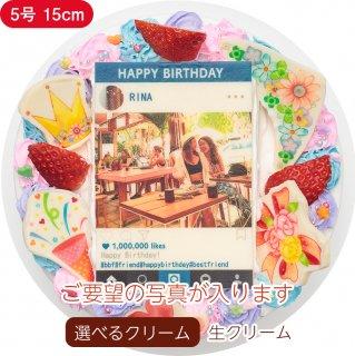 インスタフォトケーキ【5号 15cm】3人〜5人用