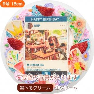 インスタフォトケーキ【6号 18cm】4人〜8人用