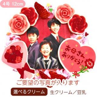 母の日フォトケーキ【4号 12cm】1人〜3人用