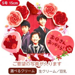 母の日フォトケーキ【5号 15cm】3人〜5人用