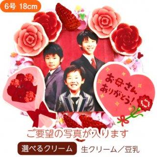 母の日フォトケーキ【6号 18cm】4人〜8人用