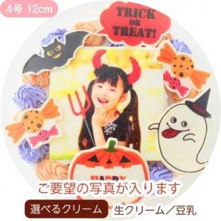 ハロウィンフォトケーキ【4号 12cm】1人〜3人用