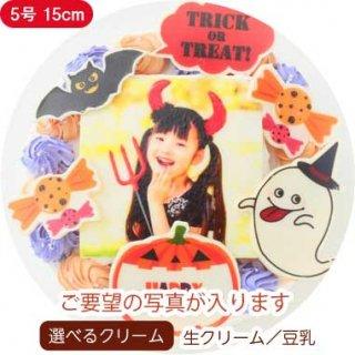 ハロウィンフォトケーキ【5号 15cm】3人〜5人用