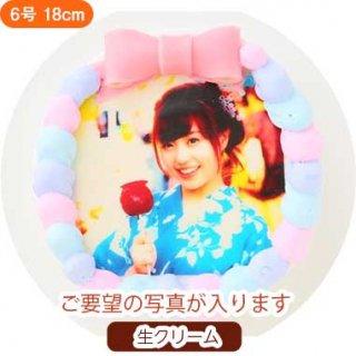 カラフルクリームフォトケーキ【6号 18cm】4人〜8人用