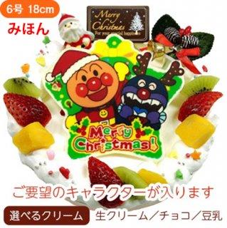 クリスマスポップアップイラストフォトケーキ【6号 18cm】4人〜8人用