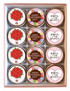 母の日フォトカップケーキ(12個入り)