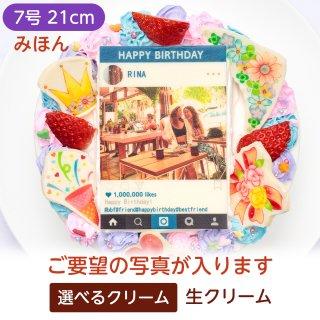 インスタフォトケーキ【7号 21cm】8人〜12人用
