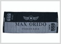 MAX ORIDO 559タオル