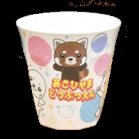 旭山動物園くらぶ フリーカップ