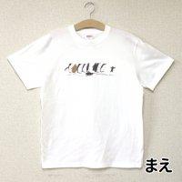 旭山のお散歩Tシャツ(おとな用)