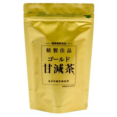 ゴールド甘減茶 7袋入(お試しキャンペーン)※1世帯お一人様1回限り。