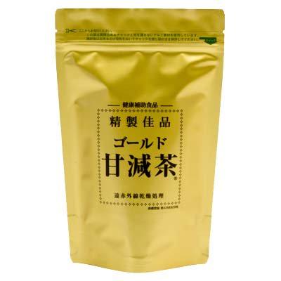 ゴールド甘減茶(7袋入)プレゼントキャンペーン!