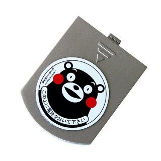 クイックエイド専用 くまモンデザイン マグネットシート付電池蓋