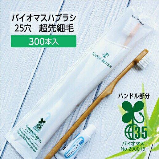 環境対策商品