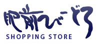 肥前びーどろショッピングストア|伝統の吹きガラス通販サイト