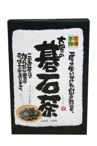 碁石茶(50g)