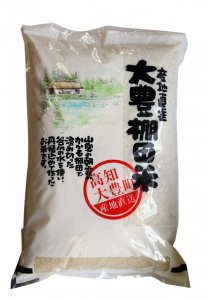 大豊町産棚田米(ヒノヒカリ)5kg