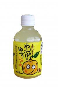 わんぱくゆずジュース(280ml)