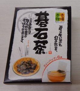 碁石茶ティーバッグ(6個入り)