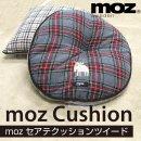 ●【クッション】moz セアテクッションツイード 167241【座布団 ツイード】【ツイード 千鳥格子 ハウンドトゥース】