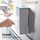 ボックスホルダー マグネットボックスホルダー タワー【LI-169】ティッシュ箱 固定 KT-TW CF WH