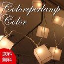 【クリーパーランプ】スクエア 3828336【CAN-03】【イルミネーション ライト デコレーション お洒落 可愛い プレゼント パーティー ライト】