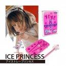 アイストレー プリンセス【KI-70】【アイス ストロー 氷 キッズ 子供 おしゃれ 可愛い】