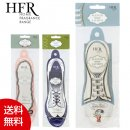 【シューサシェ】【HFR】シューズ サシェ HF30090【LI-91】【ラッピング 靴 芳香剤 下駄箱 ボックス におい消し サシェ シューズ 消臭 消臭】