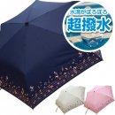 ●【超撥水】【雨傘】音符ねこ 猫 折り畳み傘 N4874667 【RA-41】5532-5578【レイン アンブレラ かわいい レイングッズ キャット 折り畳み傘】